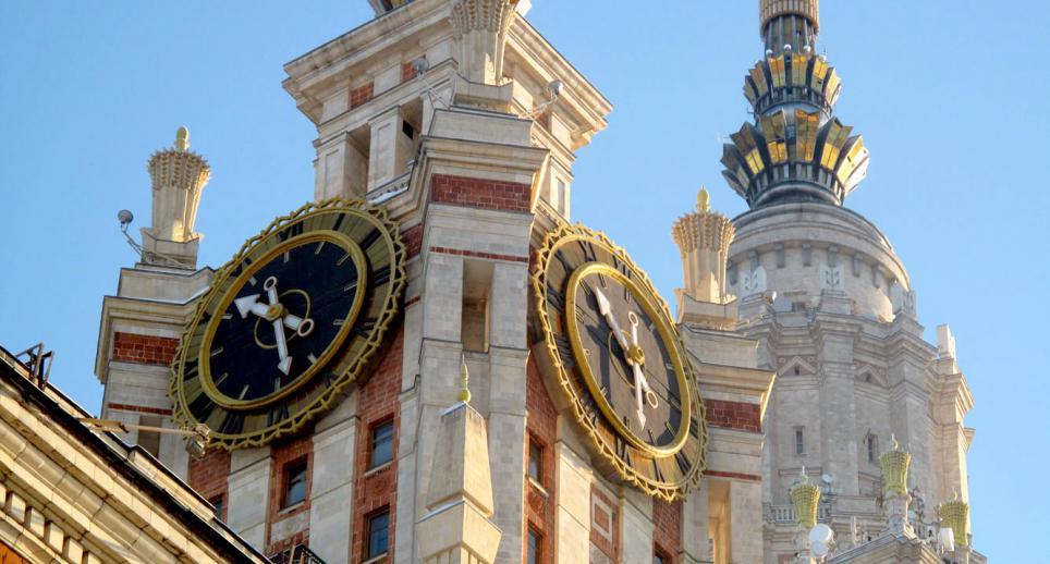 МГУ-часы (1)